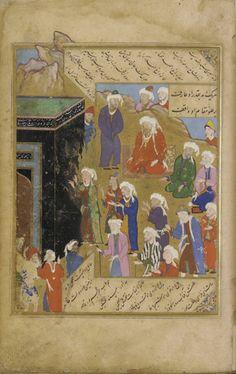 mariam uz zamani and salim relationship poems