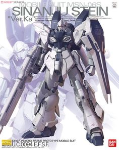 Bandai Hobby Victory Gundam Gun-EZ RE//100 MG 1//100 Model Kit USA Seller NEW