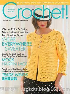Crochet! Summer 2012 - 轻描淡写 - 轻描淡写