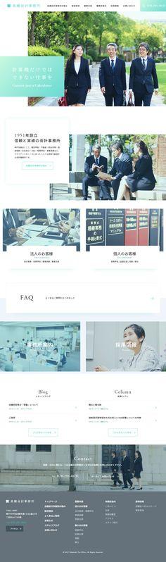 Design Web, Site Design, Business Design, Japan, Green, Blue, Japanese Dishes, Web Design, Design Websites