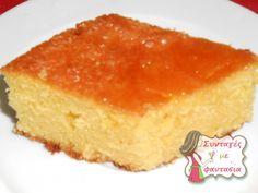 Σιροπιαστό Κέικ Πορτοκάλι Vanilla Cake, Pancakes, Recipies, Cheesecake, Sweets, Desserts, Greek Beauty, Food, Alternative