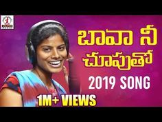 2019 Telangana DJ Folk Song, Bava Nee Chuputho Hunting Chesthivo Song on Lalitha Audios And Videos. Watch 2019 New Year Special Songs, Telugu Folk Songs, Tel. Dj Songs List, Dj Mix Songs, Love Songs, Mp3 Music Downloads, Mp3 Song Download, Download Lagu Dj, Latest Dj Songs, New Dj Song, Love Failure
