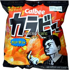 These chips were featured in OyatsuBox two months back, and after hundreds of requests we are now offering them for sale on OyatsuCafe.com!   Top of the Japanese snack charts for months in a row, people can't get enough!  http://oyatsucafe.com/calbee-spicy-hot-chilli