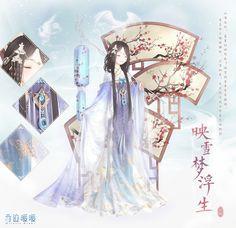 Miracle Nikki - 2018 Happy Chinese New Year - Chinese Hanfu style