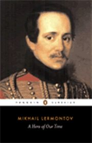 """Mikhail Lermontov's """"A Hero of Our Time""""    Always a pleasure.  The oldest postmodern novel I know and a masterpiece of narrative play."""