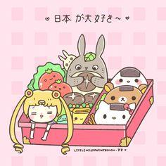 Cute and Kawaii Cartoon Character illustration Kawaii Bento, Kawaii Chibi, Kawaii Art, Kawaii Anime, Rilakkuma, Kawaii Drawings, Cute Drawings, Doodle Drawings, Totoro