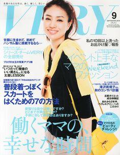 Amazon.co.jp: VERY (ヴェリィ) 2013年 09月号 [雑誌]: 本