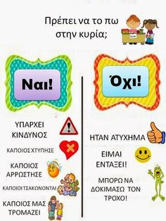 Stop Bullying, Anti Bullying, Behaviour Management, Classroom Organisation, Preschool Education, Classroom Behavior, Quotes For Kids, Social Skills, School Projects