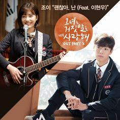 """The Liar and His Lover"" Dizi Müziği Part 2 ""Joy (Red Velvet) & (feat. Lee Hyun-Woo) - I'm Okay"" Yayımlandı"