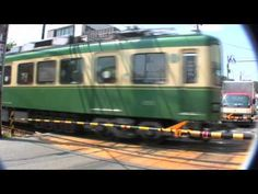 A train pulling into the station at Kamakura Beach, Japan, (鎌倉市 Kamakura-shi) is a city located in Kanagawa, Japan, about 50 kilometres mi) south-s. Kamakura, Trains, Japan, City, Beach, The Beach, Cities, Beaches, Japanese