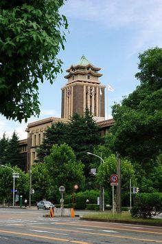 Nagoya City Hall, Aichi, Japan 名古屋市役所 本庁舎