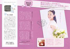 アルソアAI Vol.93 http://www.arsoa.net/catalog/ai_93.pdf