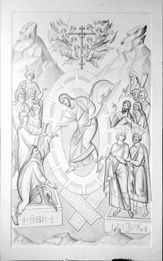 Descenso Religious Images, Religious Icons, Religious Art, Byzantine Icons, Byzantine Art, Jesus Drawings, Paint Icon, Religion, Religious Paintings