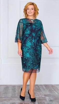 Almak istiom – Best Of Likes Share Plus Size Cocktail Dresses, Plus Size Dresses, Elegant Dresses, Beautiful Dresses, Formal Dresses, Mom Dress, Lace Dress, Hijab Fashion, Fashion Dresses