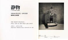 【静物 ことばなき物たちの祭典】1990年 静岡県立美術館 写真;山本悍右 昭和15年(名古屋市美術館蔵) THE SILENT DIALOGUE, STILL LIFE IN THE WEST AND JAPAN, 1990 SHIZUOKA PERFECTURAL MUSEUM OF ART. Photo; Kansuke Yamamoto 1940