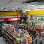 Well established Convenience store located in Milton central location, close to down town. The store has been in operation for over 15 years and has a solid customer base but owner can no longer attend due to overseas engagements....