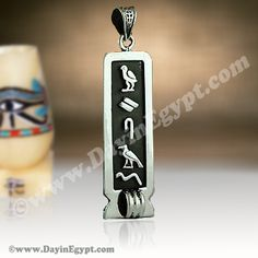 """Silver customizable Egyptian  Box Cartouche Pendant with Dark Background Truly a fine piece of work, this silver cartouche is designed in a """"box"""" like Manner with a Dark background, this meticulously carved silver cartouche is also inscribed with your hieroglyphic symbols."""
