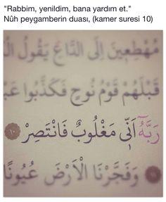 Alive Quotes, Quran Pak, Religion Quotes, Quran Recitation, Quran Quotes Love, Allah Islam, Quran Verses, Islamic Calligraphy, Islamic Quotes