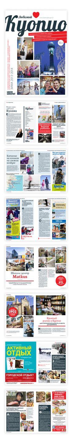 Suunnittelemme, taitamme ja koordinoimme venäläisille kuluttajille suunnattua aikakausilehteä.   Asiakas: Savon Sanomat  Avainsanat: graafinen suunnittelu, lehti, Venäjä-markkinointi