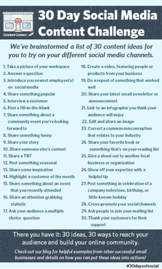 Not Sure What to Post on Social Media? Try This Social Media Challenge! What's the hardest part of using social media for your business or organization? If you're like most small business owners, coming up with content is at th Inbound Marketing, Social Marketing, Marketing Digital, Affiliate Marketing, Mundo Marketing, Marketing Online, Content Marketing, Internet Marketing, Marketing Strategies