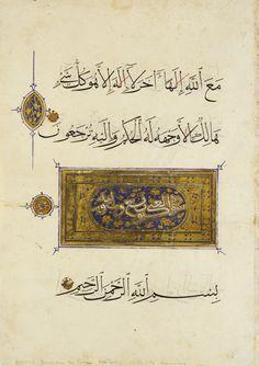 bio folio of a koran.