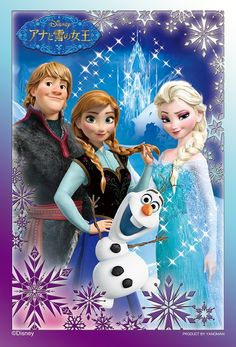 Photo of Elsa, Anna, Kristoff and Olaf for fans of Elsa and Anna. Frozen (2013)