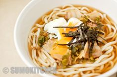 Niku Udon recipe with pork, shallots, poached egg in dashi broth