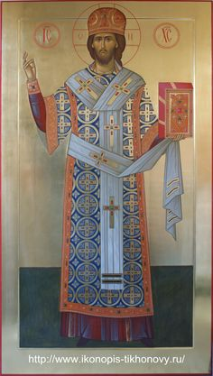 Christ, the Great High Priest / Храмовая икона God and Jesus Christ Byzantine Icons, Byzantine Art, Orthodox Priest, Greek Icons, Church Icon, Christ The King, Biblical Art, High Priest, Religious Icons