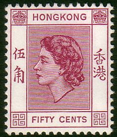 Hong Kong 1954 Queen Elizabeth II SG 185 Fine Mint Scott 192 Other Asian and British Commonwealth Stamps HERE!