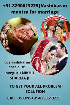 if you are in love with someone at the same time, you also want them to fall in love with you. Still, there are many people who are going through the same thing. If you also feel that you are suffering the consequences of it. Then the vashikaran mantra to get marry the desired love will help you in it. So it will be better for you to change your life and bring happiness. There are still many people who are going through the same thing.