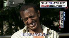 今年の日本の夏の暑さをエチオピア人に聞いた答えwwww