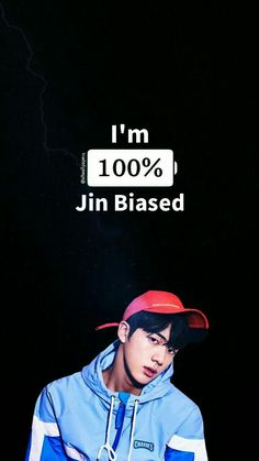 im not jin biased im loyal to kookie…oh who a… BTS Jin wallpaper Lockscreen…. im not jin biased im loyal to kookie…oh who am i kidding! Bts Jin, Bts Jungkook, Taehyung, K Pop, Seokjin, Hoseok, Foto Bts, Lockscreen Bts, Wallpaper Lockscreen