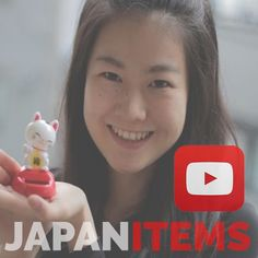Meet Mariko from JAPANITEMS. She introduces you to Japanese products on her YouTube Channel and we are proud to be an official Sponsor. Make sure to watch her videos and subscribe!