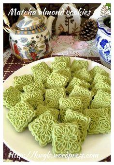 Matcha Almond Cookies(绿茶翡翠饼干)#guaishushu #kenneth_goh #matcha_almond_cookies #绿茶杏仁饼干