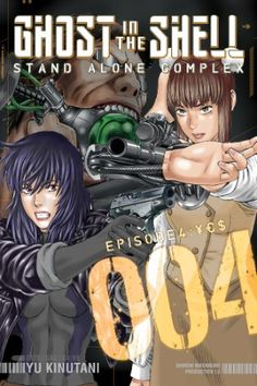 Ghost in the Shell: Stand Alone Complex Graphic Novel 4 #RightStuf2013