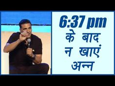 Akshay Kumar shares FITNESS tip, super effective | don't eat anything after sunset so u will stay fit .It is very important to give rest to your stomach.करें ये तो हमेशा रहेंगे फिट | Boldsky - YouTube