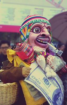 January 24: Start of Feria de Alasitas in La Paz, Bolivia. This fair is celebrated in both Perú and Bolivia, though at different times. The central figure is a little god of abundance known as Ekeko, which means dwarf in Aymara. Miniature crafts are dedicated to the god, in hopes of receiving the real objects in the following year. Offerings include food, clothes, electronics, money, diplomas, liquor, and cigarettes. The origin story dates from 1781 and can be read in the link.