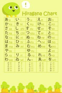 japanese 이미지