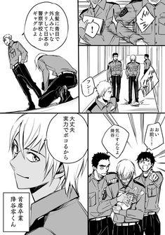 Demon Days, Police Story, Detektif Conan, Case Closed, Detective, Animation, Fan Art, Manga, Comics