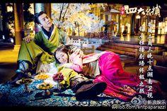 4 ยอดยุทธพิทักษ์แผ่นดิน 少年四大名捕 The Four 2014-2015 part17 Poster, Drama, Chinese, Fictional Characters, Guys, Dramas, Drama Theater, Fantasy Characters, Posters