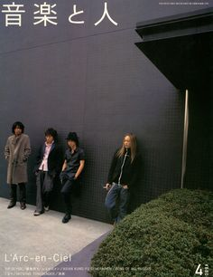 2004. SMILE era hyde and tetsuya are standing too close to each other, me think n.n source: Ongakutohito April 2004
