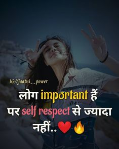 Quotes In Hindi Attitude, Self Respect Quotes, Good Thoughts Quotes, True Feelings Quotes, Attitude Quotes For Girls, Reality Quotes, Hindi Quotes, Attitude Status, Hope Quotes