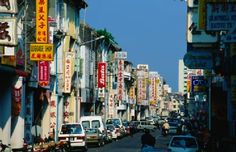 Chinatown in Penang, Malaysia. Popular place for backpackers. Many hostels in area. I like to be closer to the city center or beach. Asia Cruise, Bahamas Cruise, Cruise Vacation, George Town Penang, Strait Of Malacca, Penang Island, Holiday Places, Shore Excursions, World Heritage Sites