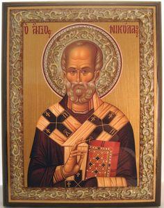 Decorative Border Styles - St. John Chrysostomos Greek Orthodox Monastery
