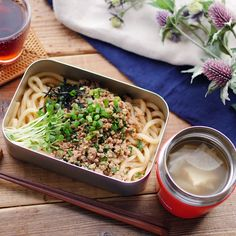 Vegetize it w/ texterized soy protein and earth balance Bento Recipes, Cooking Recipes, Healthy Recipes, International Recipes, Japanese Food, No Cook Meals, Quick Easy Meals, Food Hacks, Asian Recipes