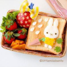Miffy Sandwich Bento ミッフィーのキャラベン
