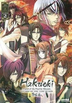 This hard hitting release from the historical adventure anime series Hakuoki…