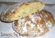 Αυτή τη συνταγή του ψωμιού την βρήκα στους Τάιμς της Νέας Υόρκης πριν από κάποια χρόνια. Δοκιμάστηκε με διάφορους τύπους αλεύρι για να καταλ... Bread Bun, Bread Cake, Dessert Drinks, Dessert Recipes, Flour Recipes, Cooking Recipes, Greek Bread, Greek Cooking, Bread And Pastries
