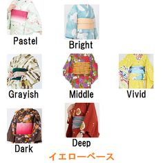 Color Harmony, Yukata, Bright, Spring, Summer, Fashion, Moda, Summer Time, Fashion Styles