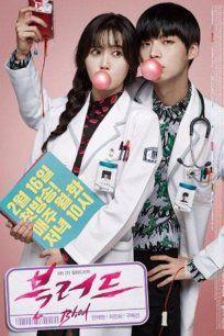 New 'Blood' poster with Ahn Jae-hyun and Ku Hye-sun – wanderlust Ahn Jae Hyun, Jun Ji Hyun, Lee Jong Suk, Blood Korean Drama, Watch Korean Drama, Korean Drama Best, Ver Drama, Drama Film, Drama Series